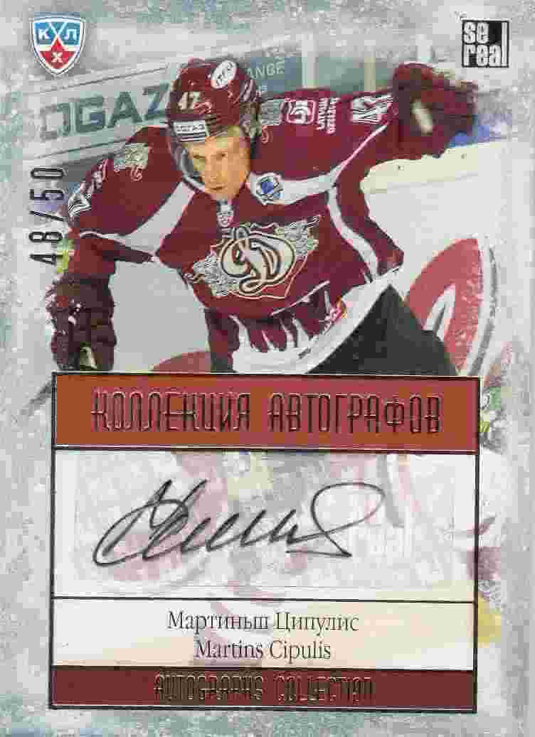 AUTO karta MARTINS CIPULIS 13-14 KHL Gold Autographs Collection /50