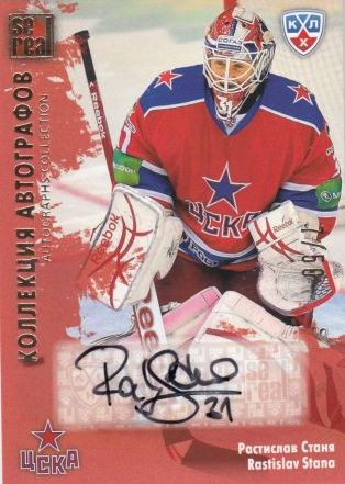 AUTO karta RASTISLAV STAŇA 12-13 KHL Gold Collection Autographs Collection /50