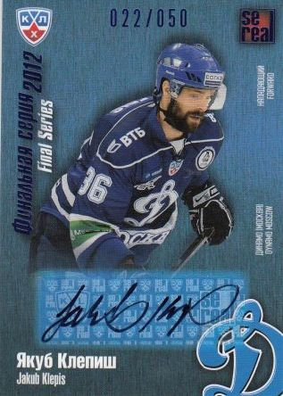 AUTO karta JAKUB KLEPIŠ 12-13 KHL Gold Collection Final Series /050