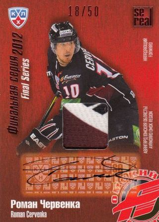 AUTO jersey karta ROMAN ČERVENKA 12-13 KHL Gold Collection Final Series /50