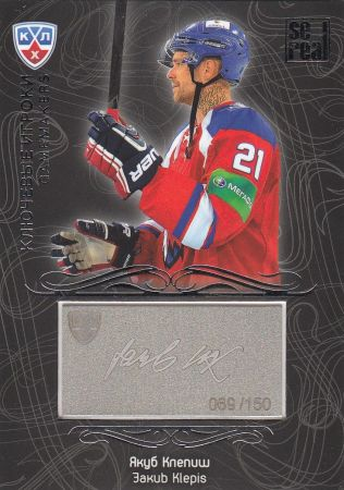 insert karta JAKUB KLEPIŠ 12-13 KHL Gold Collection Gamemakers /150