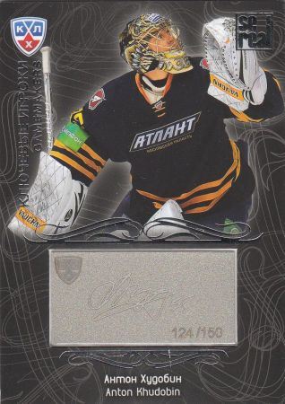 insert karta ANTON KHUDOBIN 12-13 KHL Gold Collection Gamemakers /150