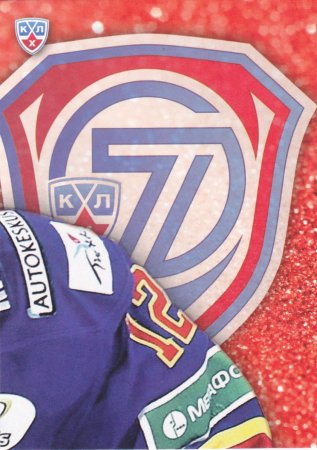 insert karta TEAM LOGO PUZZLE 14-15 KHL The League Finest číslo PUZ-021