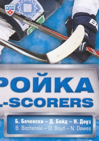 insert karta TEAM LOGO PUZZLE 14-15 KHL The League Finest číslo PUZ-045