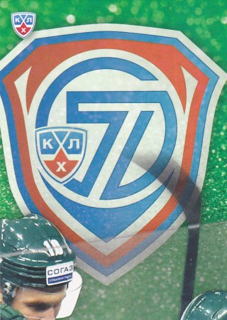 insert karta TEAM LOGO PUZZLE 14-15 KHL The League Finest číslo PUZ-093