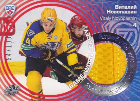 jersey karta VITALY NOVOPASHIN 14-15 KHL Part of the Game /100