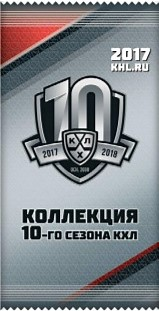 2017-18 KHL Collection 10th season Hockey Basic Retail Balíček