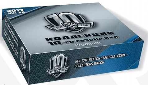 2017-18 KHL Collection 10th season Hockey Premium Hobby Box