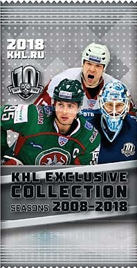 2018-19 KHL Exclusive Collection Hockey Hobby Balíček