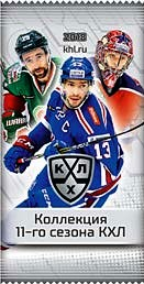 2018-19 KHL Collection 11th Season Hockey Hobby Balíček