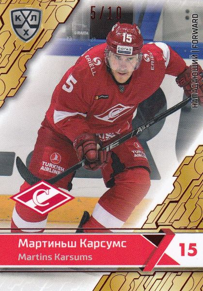 paralel karta MARTINS KARSUMS 18-19 KHL Red /10