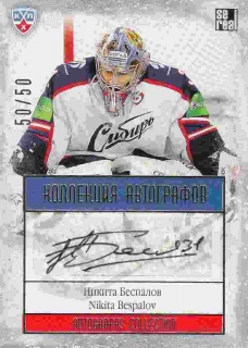 AUTO karta NIKITA BESPALOV 13-14 KHL Gold Autographs Collection /50