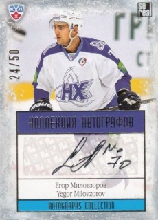 AUTO karta YEGOR MILOVZOROV 13-14 KHL Gold Autographs Collection /50