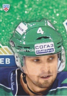 insert karta TEAM LOGO PUZZLE 14-15 KHL The League Finest číslo PUZ-011