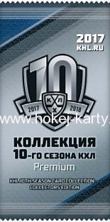 2017-18 KHL Collection 10th season Hockey Premium Hobby Balíček