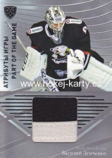 patch karta VASILY DEMCHENKO 17-18 KHL Part of the Game 15-16 KHL /115